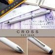 CROSS クロス テックスリー ボールペン+シャープペンシル サテンクローム AT0090-5【ネコポス可】【ネコポスの場合商品ボックス付属なし】 【あす楽】