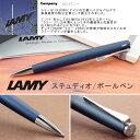 ネコポス270円配送 LAMY ラミー ステュディオ ボールペン L267IB