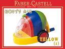 FABER CASTELL ファーバーカステル 鉛筆けずり カラフル くるまシャープナー 選べる4色【取寄せ商品】