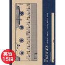 【スヌーピー英語ノート 15段 B5サイズ 46060】SN...