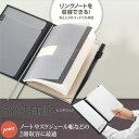 在庫限り【システミックカバーノート(リングノートタイプ) A5サイズ ノ-685B-D】リングノートも厚めのノートも収納可能※1冊のみDM便(選択必須)可能[コクヨ][M在庫-2]【RCP】