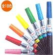 【Art brushアートブラッシュ XGFL】毛筆タイプのカラー筆ペン※カラーブラッシュの後継品※14本までDM便(選択必須)可能[ぺんてる]