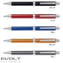 【2+1エボルト 黒・赤ボールペン+シャープペンシル BTHE-1SR】美しく輝くアルミボディ・スリム型多機能ペン※DM便(選択必須)可能[PILOT]