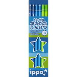 名入れ無料【ippoかきかたえんぴつ B プレーン・ブルー 12本入 KB-KPM02-B】色で使い分けできる書き方鉛筆※4箱までDM便可能[トンボ][M在庫]