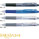 【サラサ2+S ジェルインキ2色ボールペン+0.5mmシャープペンシル SJ2】書き味サラサラ・多機能ペン※20本までネコポス便可能[zebra]