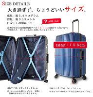 【日本製ボディー採用】グッドデザイン賞受賞スーツケースLLサイズ95リットル一年間保証送料無料TSAロック搭載超軽量大型キャリーケースキャリーバッグトランクおしゃれかわいい4輪