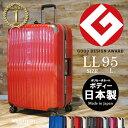 スーツケース キャリーバッグ キャリー キャリーケース ボディー デザイン