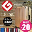 スーツケース キャリーケース キャリーバッグ 日本製ボディー グッドデザイン賞 大型 LLサイズ 9