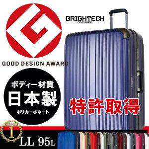 スーツケース キャリー キャリーバッグ ボディー デザイン トランク おしゃれ