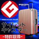【特許取得】 スーツケース 日本製ボディー キャリーバッグ ...