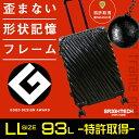 スーツケース キャリーバッグ キャリーケース日本製ボディー ...