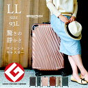 スーツケース キャリーケース キャリーバッグ 日本製ボディー 超静音 送料無料 LL サイズ TSA...