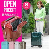 キャリーバッグ スーツケース 機内持ち込み可 TSA搭載 送料無料 ダブルキャスター あす楽対応 キャリーケース 旅行かばん Sサイズ 出張 旅行 旅行用鞄 ブラック