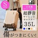 スーツケース キャリーケース キャリーバッグ キャリーバック...