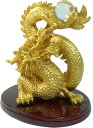 龍如戯(水晶1個付)高さ約15cm水晶玉で戯れるドラゴン(寿山石)龍の置物・辰年の干支グッズ