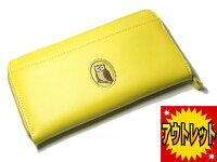 フクロウ黄色長財布(牛本革使用、化粧箱入)【あす楽対応_関東】