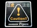 Tigers-sdk