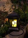 【家庭応援】ソーラーライト・LEDライト ゴルトランタン  ソーラー・ガーデンライト キャンドルのようにゆれる灯りが特徴です3280
