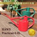 【送料無料】英国HAWS社製じょうろ プラクティカン 6L レッド(ジョウロ じょうろ おしゃれ かわいい アンティーク haws)