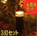 マリブライト_小型アプローチライト_20W_クリスタルCL635R 3灯セット