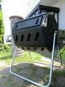 【ご家庭で簡単に堆肥を作れます!】エコでおしゃれな 英国製・タンブリングコンポスト 回転式