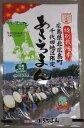 平成28年産 北広島町産 特別栽培あきろまん5kg |4560104762496:米・雑穀