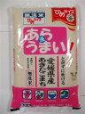 ひめライス あらうまい愛媛県産あきたこまち5kg |4908729020063:米・雑穀