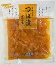 野崎漬物 宮崎特産つぼ漬(G) 120g まとめ買い(×10)