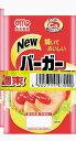 丸大食品 NEWバーガー2P(G) 144gX2 まとめ買い(×20)