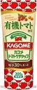 カゴメ 有機トマト使用ケチャップ 300g まとめ買い(×15)|4901306028742:調味料(c1-tc)