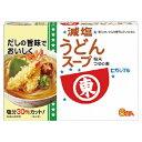 ヒガシマル 減塩うどんスープ 6食 8g×6 まとめ買い(×10) 4902475212055:調味料(c1-tc)