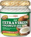 ショッピングココナッツオイル 日清オイリオ 有機eXバージンココナッツオイル 130g まとめ買い(×6)