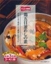 楽天フジネットショップ 楽天市場店Style ONE 鶏五目釜めしの素 205g まとめ買い(×5) 4903101305677:インスタントフーズ(c1-tc)