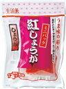 生活派 ミニパック紅しょうが 12g×3P まとめ買い(×10)|4901401062283:農・水加工品(c1-tc)