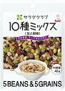 キユーピー サラダクラブ 10種ミックス 40g まとめ買い(×10)|4901577046858(tc)