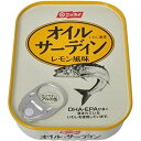 ニッスイ オイルサーディン レモン風味 105g まとめ買い(×6)