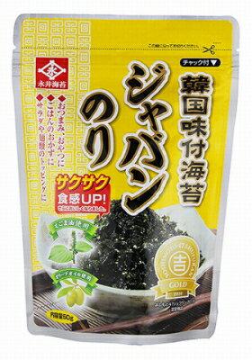 永井海苔 韓国味付ジャバンのり 50g まとめ買い(×5)|4904071404629:農・水加工品(c1-tc)
