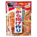 日本食研 から揚げ作り 128g まとめ買い(×10)|4904131133056