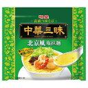 明星 中華三昧 北京風塩拉麺 103g まとめ買い(×12)|4902881053754:麺類(c1-tc)