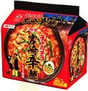 明星 チャルメラ 宮崎辛麺 5食入り (96g×5) まとめ買い(×6) 4902881072434(tc)(012956)