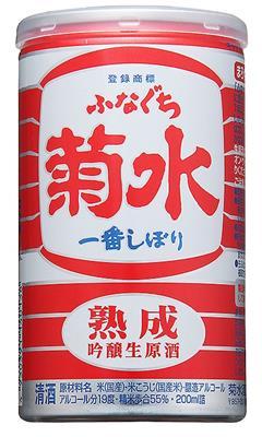 菊水酒造 熟成ふなぐち一番搾り 200ml |4930391140138:日本酒・焼酎(c1-tc)