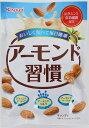 春日井 アーモンド習慣 85g まとめ買い(×12) 4901326034532(tc)