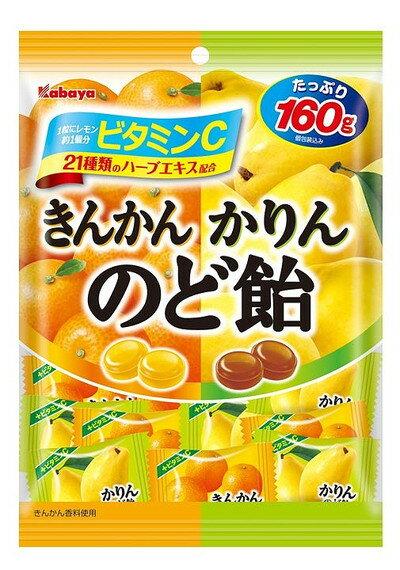 カバヤ きんかんかりんのど飴 160g まとめ買い(×10)|4901550226888:菓子(c1-tc)
