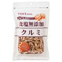 東洋ナッツ 大袋無添加クルミ 165g まとめ買い(×10)|4901998021304:菓子(c1-tc)