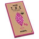 明治 明治ザ・チョコレート フランボワーズ 50g まとめ買い(×10)|4902777115382:菓子(c1-tc)