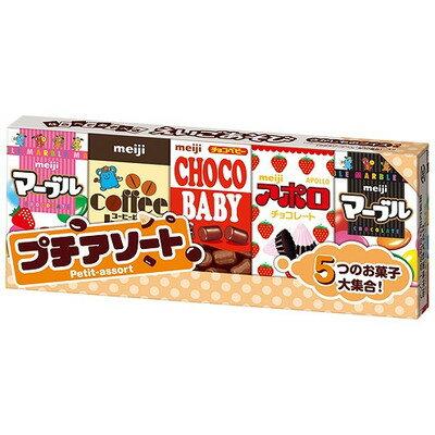 明治 プチアソート 51g まとめ買い(×10)|4902777119717:菓子(c1-tc)