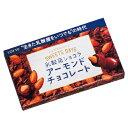 ロッテ スイーツデイズ乳酸菌ショコラアーモンド 86g まとめ買い(×10)|4903333166749:菓子(c1-tc)