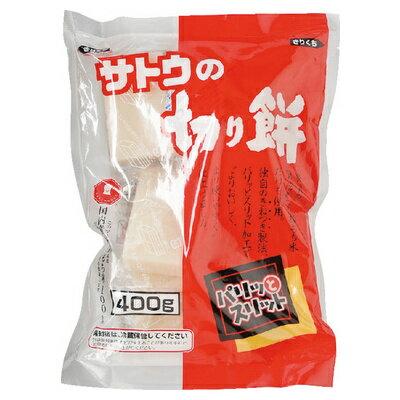 サトウ 切り餅パリッとスリット 400g まとめ買い(×20)|4973360233233:菓子(c1-tc)