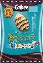 カルビー ポテト贅沢ショコラ塩アーモンド味 50g まとめ買い(×12)|4901330913847(tc) (049840)