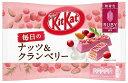 ネスレ日本キットカット毎日のナッツ&クランベリールビー87gまとめ買い(×12)|4902201174121
